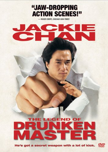 The Legend of Drunken Master Poster