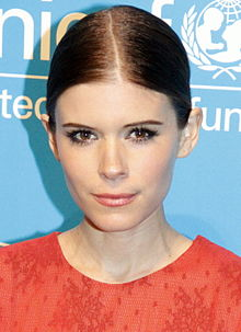 Kate Mara's Portrait